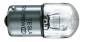 Автомобильная лампа R5W 12V BA 15s