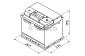 Bosch 0092S40010 купить дешево