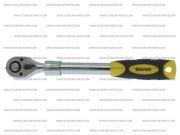 STARLINE SNR17792 Трещетка телескопическая 305-450 мм 1/2