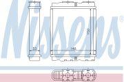 NISS NIS72659 Печка OP FRONTERA A(92-)2.0 i(+)[OE 1806 125]