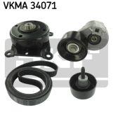 SKF VKMA34071 Поликлиновой ременный комплект