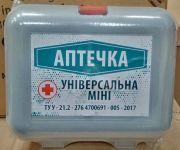 Аптечка медицинская универсальная мини