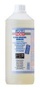 LIQUI MOLY LQ4091 Жидкость для очистки кондиционера / 1л
