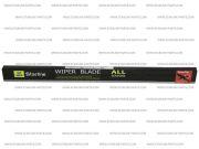 STARLINE SSTSR55 Стеклоочиститель STARLINE / каркасный / 550 мм /