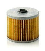 MANN P9231X Топливный фильтр