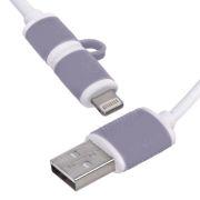 ELIT UNIVLCP001W Кабель PULSO USB - Micro USB/Apple  1m white (круглый)