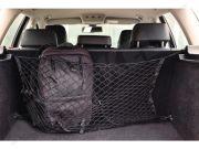 CARFACE DOCFDW09M02 90x50cm сетка в багажном отделении