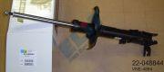 BILSTEIN BIL22048844 Амортизатор подвески