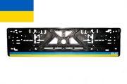 Рамка номерна Флаг України