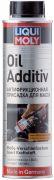 LIQUI MOLY LIM1998 Антифрикционная присадка в моторное масло с дисульфидом молибдена 0,3L