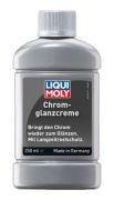 LIQUI MOLY LQ1529 Полироль для хромированных поверхностей / 250 мл