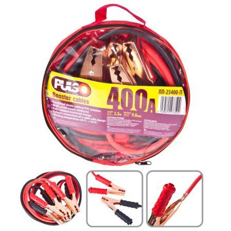 ELIT UNISC25400 Провода для прикуривания  PULSO 400А 2,5м в чехле Купить недорого