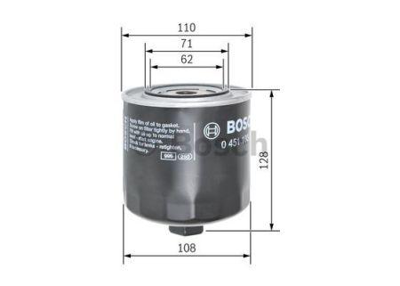 0451103257 BOSCH Масляный фильтр на AUDI