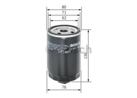 0451103280 BOSCH Масляный фильтр на VW